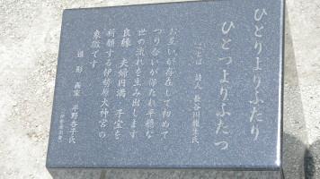 IMGP0013-1.JPG