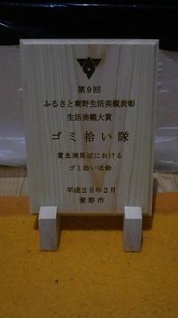 IMGP0022-1.JPG