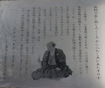 IMGP0040-1.JPG