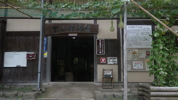 IMGP0078-1.JPG